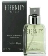 Calvin Klein Eternity for Men Gifts toElectronics City, perfume for men to Electronics City same day delivery